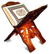 قرآن آنلاين سايت تنزيل