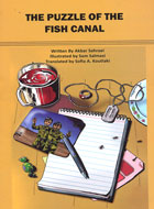 """The puzzle of the fish canal"" converted into English"