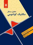 جلد كتاب