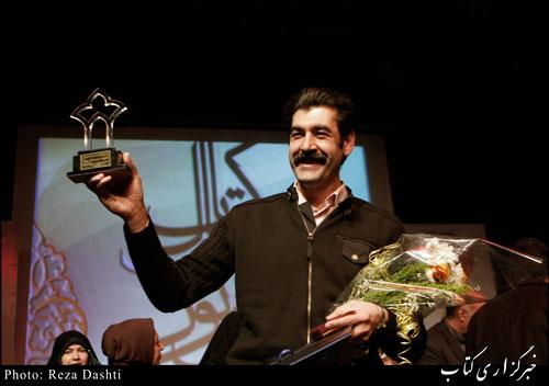 گزارش تصویری /دهمين جشنواره كتاب سال شهيد حبيب غنيپور
