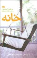 http://www.ibna.ir/images/docs/000129/n00129933-b.jpg