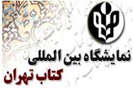 http://www.ibna.ir/images/docs/000134/n00134486-b.jpg