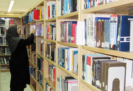 خبرگزاری کتابداري ايران اخبار و وبلاگ گروهی آرشیویست های ایران