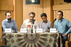 http://www.ibna.ir/images/docs/000149/n00149184-b.jpg