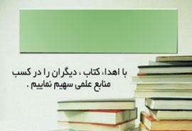 http://www.ibna.ir/images/docs/000151/n00151246-b.jpg