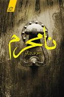 http://www.ibna.ir/images/docs/000156/n00156624-b.jpg