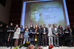 5th Parvin Etesai Award wraps up