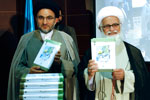 Encyclopedia of Prophet's companions unveiled