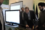 "Larijani visits TIBF  <img src=""/images/picture_icon.png"" width=""16"" height=""16"" border=""0"" align=""top"">"