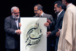 "Iran marks World Copyright Day  <img src=""/images/picture_icon.png"" width=""16"" height=""16"" border=""0"" align=""top"">"