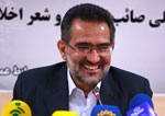 "The Minister of Culture in the press conference of Saib Tabrizi and Ethical Poetry National Congress  <img src=""/images/picture_icon.png"" width=""16"" height=""16"" border=""0"" align=""top"">"