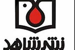 Shahed Publications to release 48 works