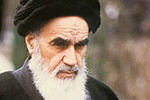 Calligraphy gallery on Imam Khomeini's poems to be held in Tehran