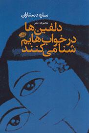 طرح روی جلد کتاب