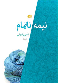 http://www.ibna.ir/images/docs/000173/n00173276-b.jpg