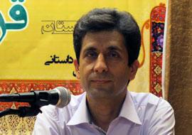حمید عبداللهیان
