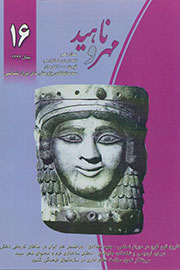 جلد فصلنامه