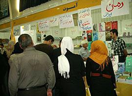 نمایی از غرفه «آموت» در نمایشگاه اصفهان