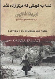 IBNA   A new translation of 'Letter to a Child Never Born' available