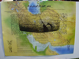 Int'l Day of Cyrus the Great