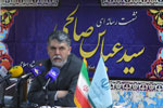 Press Conference of Seyyed Abbas Salehi, the Deputy Culture Minister
