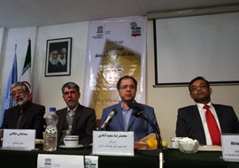 Session Held on Books in Iran and the Role of UNESCO