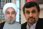 Publication boosts at the first year of Rouhani's government