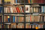 کتابخانه شمس آل احمد