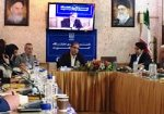 Iran programs at 2014 Frankfurt Book Fair announced