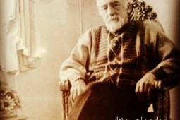 عبدالحسین نوایی آخرین یادگاری بود که از دست ما رهید و به تاریخ پیوست