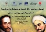 Sa'adi to meet Cervantes in Madrid