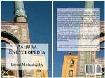 'Ashura Encyclopedia' available on Amazon, CreateSpace Independent Publishing Platform