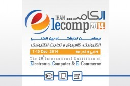 Tebyan Institute introduces digital library at 20th ELECOMP