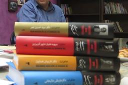 استقبال از چهارگانه تاریخ شفاهی به همت حسین دهباشی در فروشگاه کتابخانه ملی