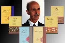 ادیب فرزانهای که کتابهای او 199 بار تجدید چاپ شد/ کتابشناسی استاد فقید خلیل خطیبرهبر