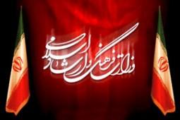 روستاهای منتخب دوستدار کتاب و پایتخت کتاب ایران معرفی میشوند