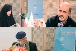 نویسندگان، روز جهانی داستان کوتاه را جشن گرفتند/ از خواندن داستانهای ایرانی تا آرزویهای یک نویسنده