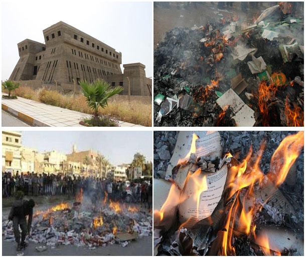 تصاویری از کتاب سوزی داعشیها در موصل