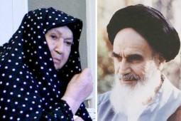 Book written about Imam Khomeini's wife will be unveiled