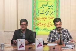 یوسف علیخانی و محمد شریفی
