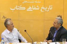 روایت کاظم علمی از فراز و نشیبهای  توزیع کتاب در ایران
