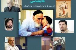 فجرآفتاب-دهه فجر انقلاب اسلامی و امام