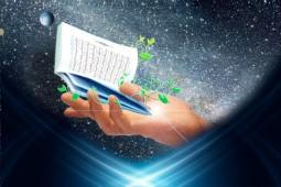 چهل کتاب تازه برای بینشافزایی ایام قدر/ از «پدیدارشناسی قدر» تا «زندگی در پناه الطاف الهی»