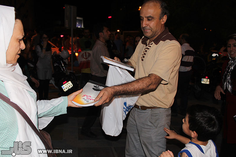 http://www.ibna.ir/images/docs/000224/n00224902-r-b-003.jpg