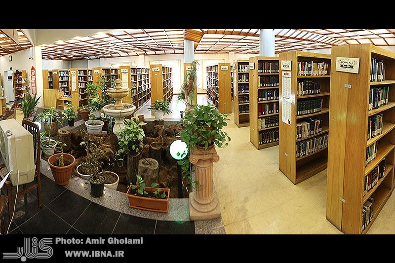 The Library of Khavaran Culture House in Tehran