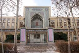 بازدید رایگان از کتابخانه و موزه ملی ملک به مناسبت روز جهانی جهانگردی