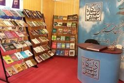 حضور انتشارات دانشگاه شهید بهشتی در دو نمایشگاه تخصصی هنر و دانشگاهی