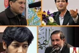 اسماعیل امینی - علیرضا قزوه - ناصر فیض - محمدجواد شاهمرادی
