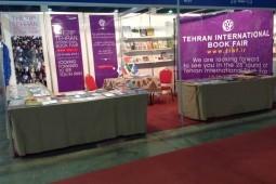 حضور ایران در بیست و یکمین دوره نمایشگاه کتاب عمان