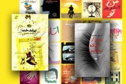 ۱۵ کتاب از پرفروشهای نشر آموت دوباره زیر چاپ رفت/ «پیش از آنکه بخوابم» با ویرایش جدید به چاپ ۶ رسید